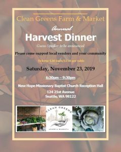 Clean Greens Farm & Market Harvest Dinner @ New Hope Missionary Baptist Church Reception Hall