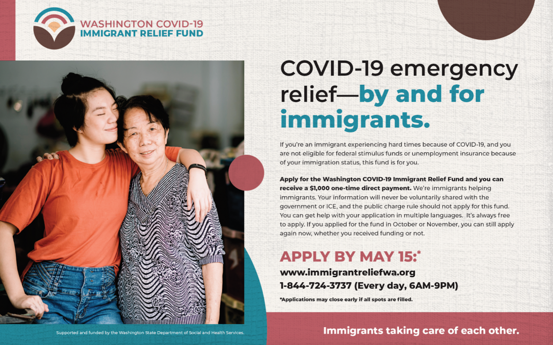 BREAKING: The Washington COVID-19 Immigrant Relief Fund is Open